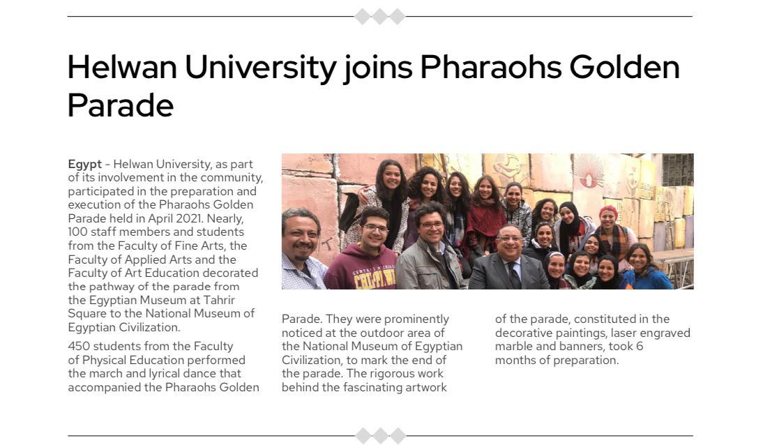 نشرة اخبار التعليم الدولية الخاصة بمؤسسة  QS العالمية للتصنيف الدولي تبرز مساهمة جامعة حلوان فى موكب المومياوات الملكية