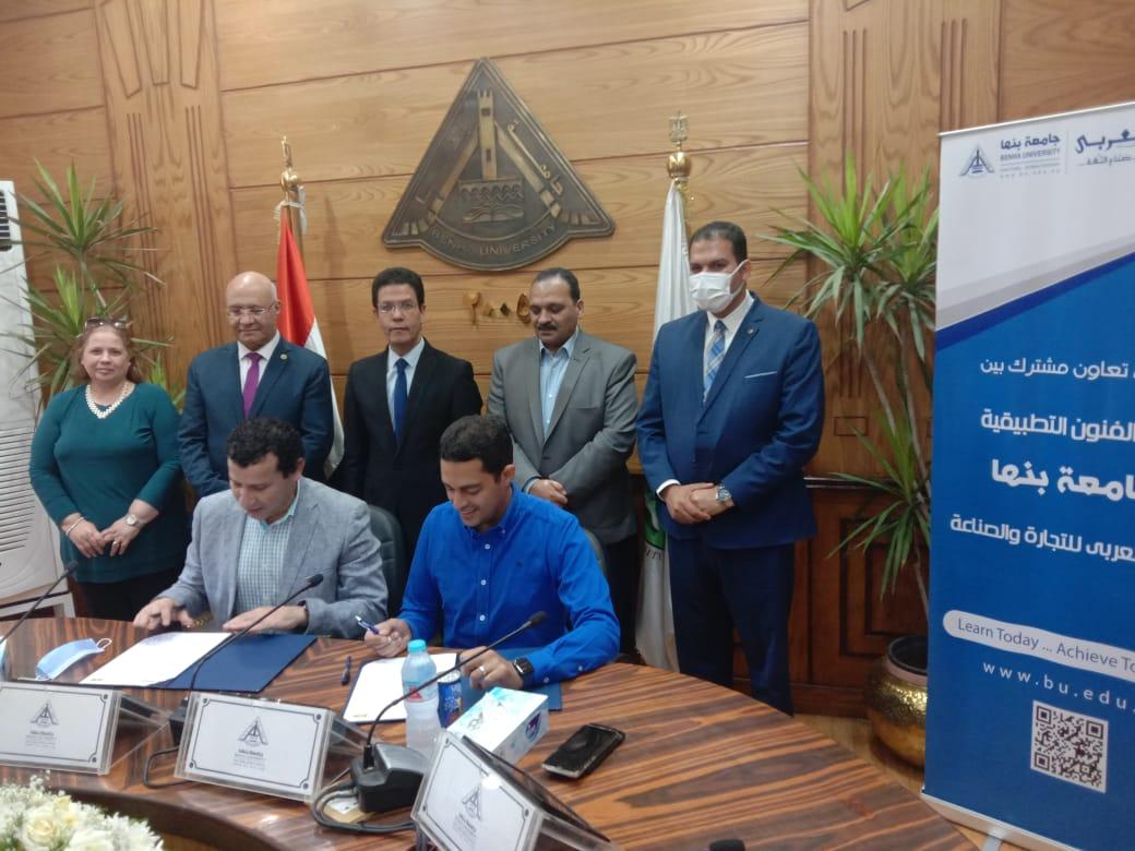 من أجل تدريب الطلاب :  اتفاقية تعاون مشترك بين جامعة بنها وشركة العربي