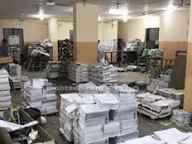 ضبط 100 ألف مطبوع تجارى بدون تفويض داخل إحدى المطابع بالقاهرة