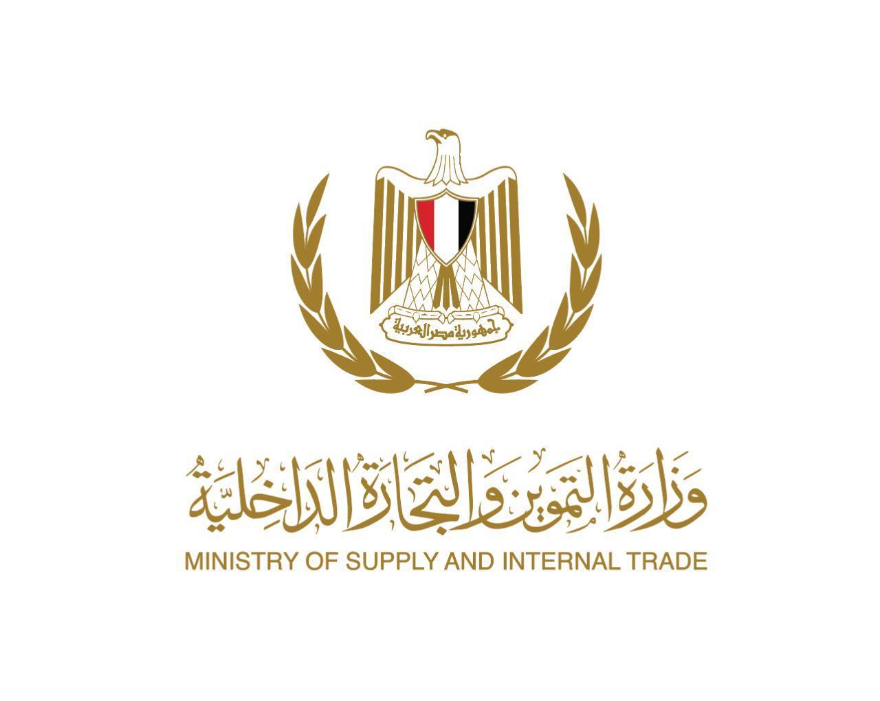 وزارة التموين تتعاقد على شراء ١٠٠ ألف طن زيت طعام خام مستورد