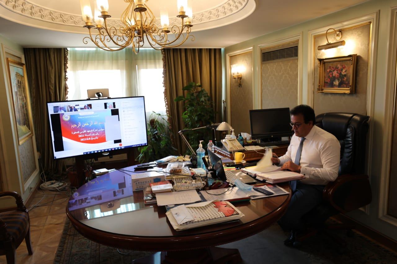 وزير التعليم العالي يرأس اجتماع المعهد القومي للمعايرة