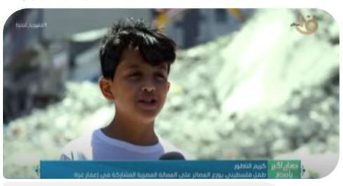 """فلسطينيون تهدمت بيوتهم للشعب المصري: """"خلصونا بدري من هذه المعاناة"""""""
