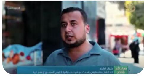 """محمد الشاذلي عن زيارته لغزة: """"حسيت إني في إسكندرية.. والناس هناك شبهنا في مصر"""