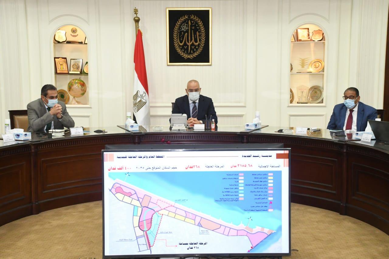 وزير الإسكان يتابع الموقف التنفيذى لمشروعات المرحلة العاجلة بمدينة رشيد الجديدة