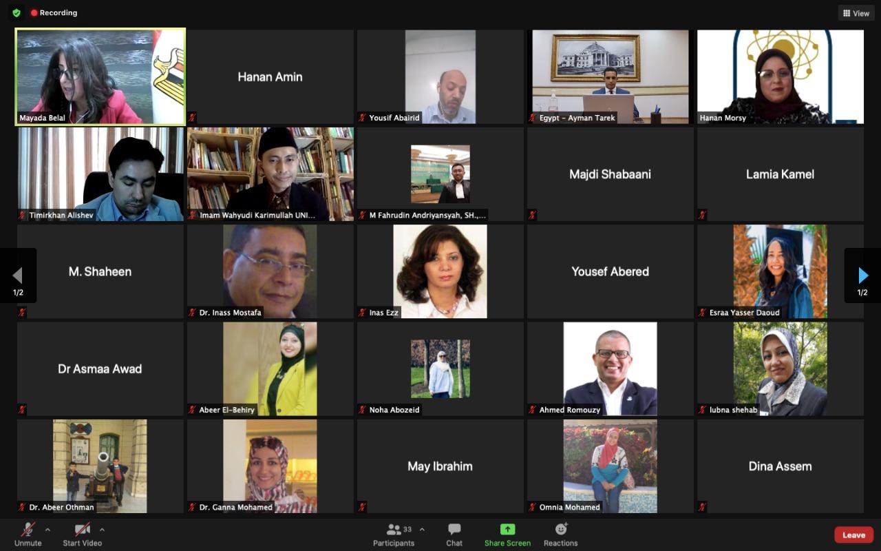 فعاليات الويبينار الدولي الثالث عن الممارسات الدولية لمكافحة الفساد بمؤسسات التعليم العالى