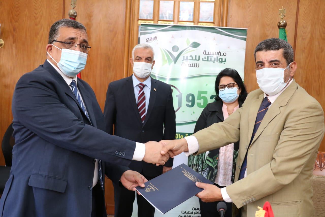 بروتوكول تعاون بين جامعة المنوفية ومؤسسة بوابتك للخير للتنمية