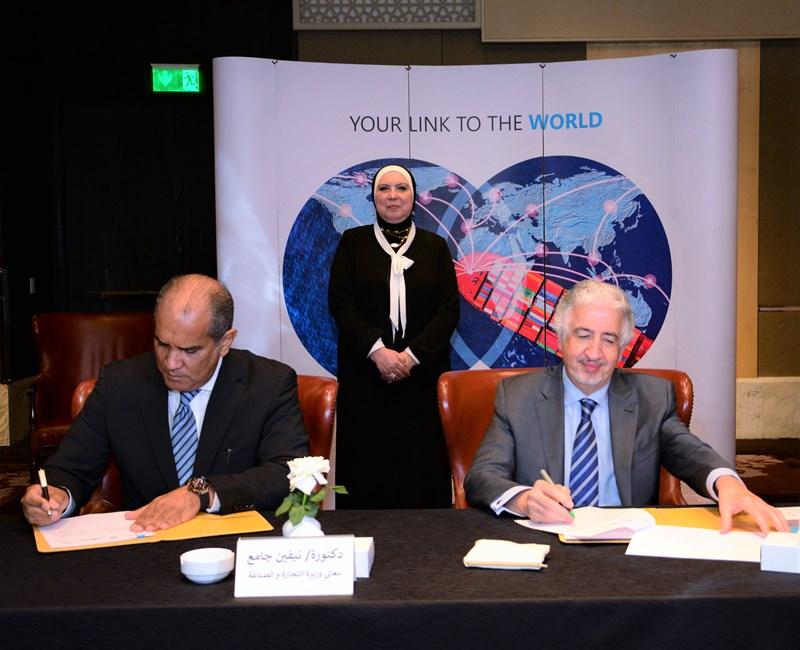 وزيرة التجارة والصناعة تشهد توقيع اتفاقية شراكة بين جمعية المصدرين المصريين والمؤسسة الدولية الاسلامية