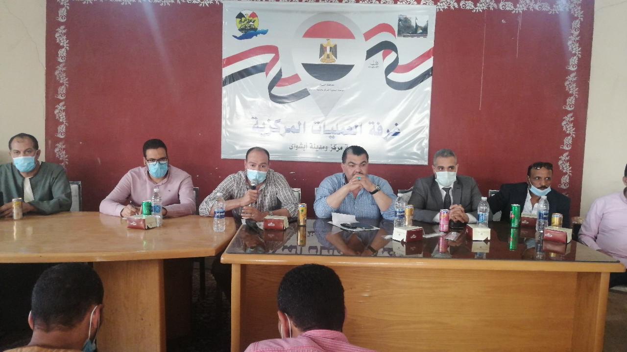 مسعود :حوار مجتمعي مع أصحاب المناشر ومشروعات النباتات الطبية والعطرية بمركز ابشواي