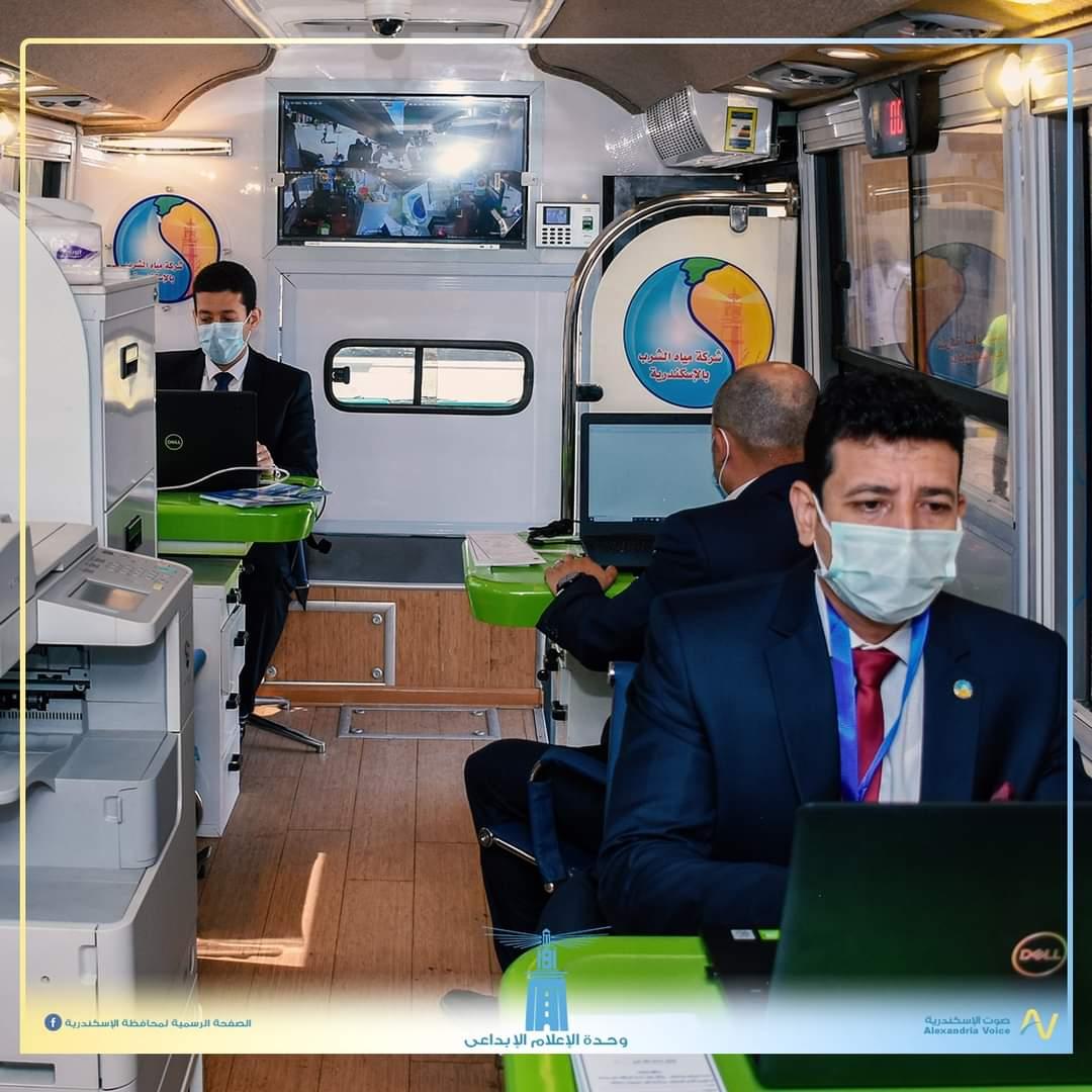 اليوم...بدء تشغيل  سيارات خدمة العملاء المتنقلة التي استحدثتها شركة مياه الشرب بالإسكندرية)