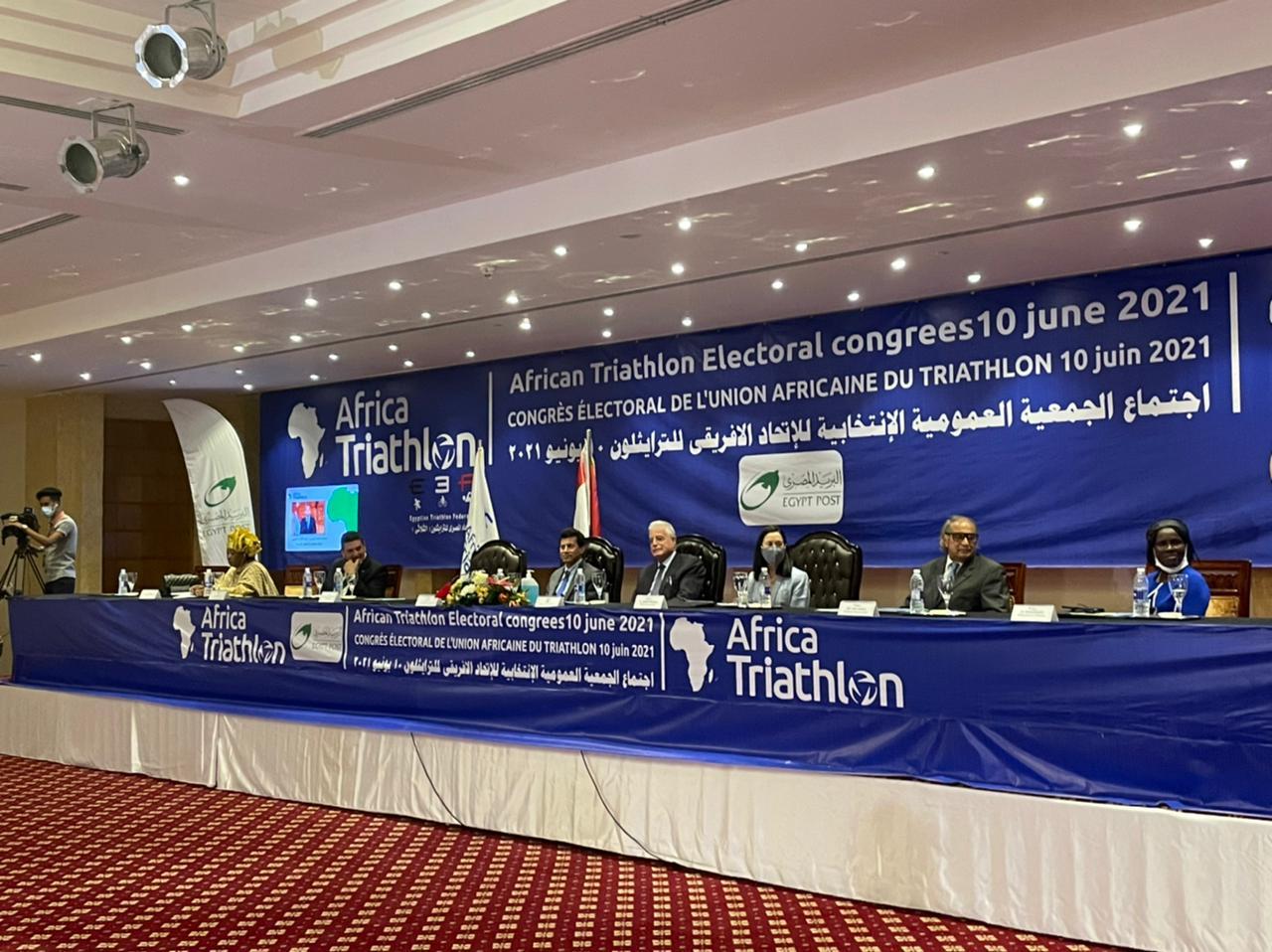 *وزير الرياضة يشهد الجمعية العمومية للاتحاد الإفريقي للتراثيلون بشرم الشيخ*