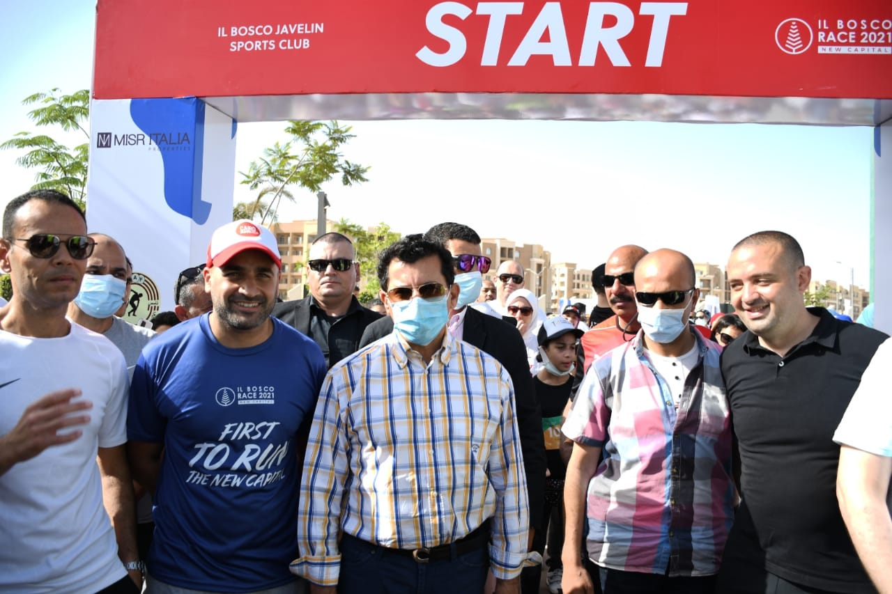 وزير الشباب والرياضة يشارك بماراثون البوسكو بالمدينة الرياضية بالعاصمة الادارية الجديدة