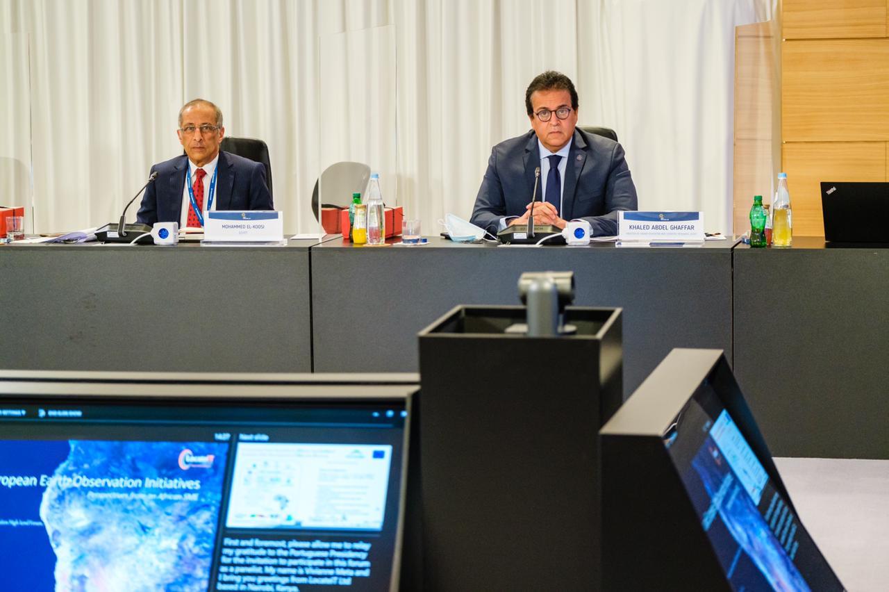 وزير التعليم العالي يشارك في فعاليات منتدى الفضاء الأوروبي الإفريقي رفيع المستوى لرصد الأرض بالبرتغال