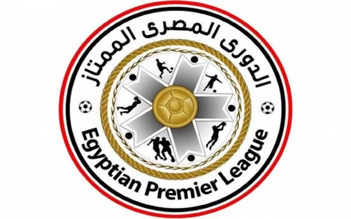 نتائج مباريات اليوم من مسابقة الدوري المصري