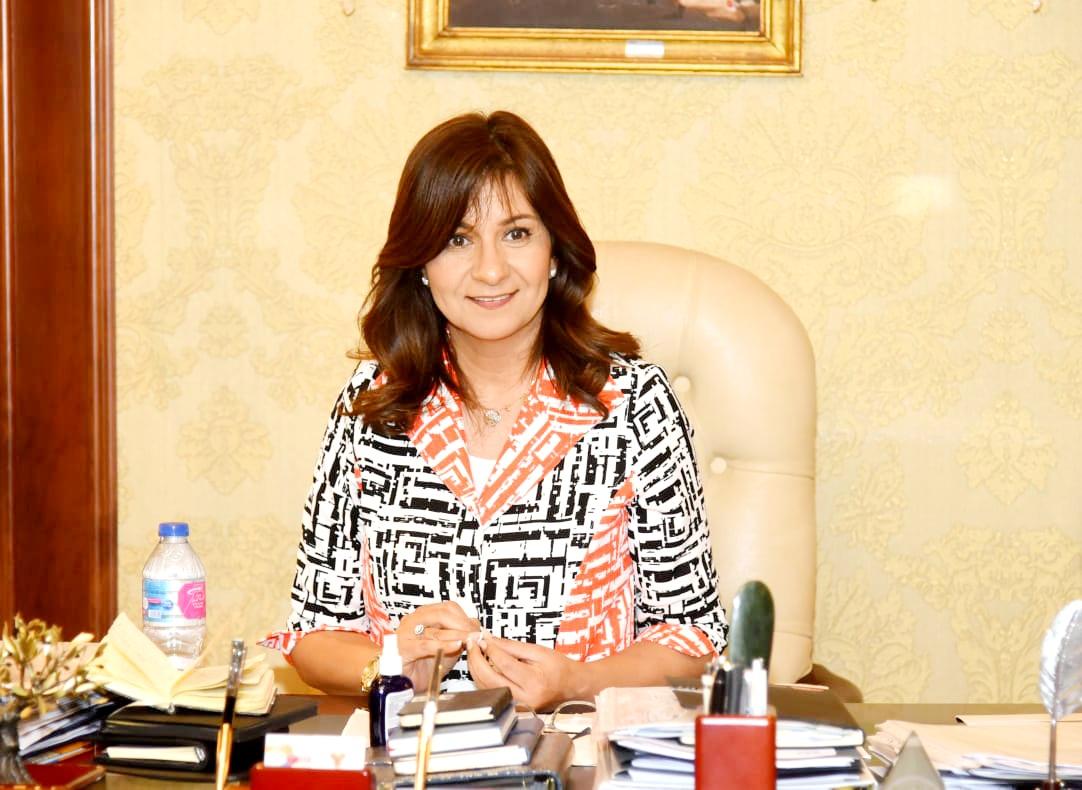 وزيرة الهجرة تثمن دور المصريين بالخارج في ارتفاع التحويلات النقدية