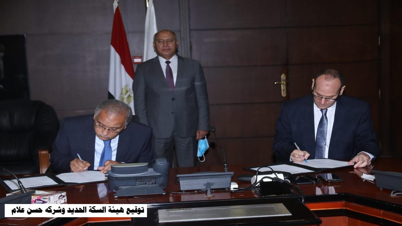 وزير النقل يشهد توقيع بروتوكول بين هيئة السكة الحديد وكبريات شركات المقاولات والاستشارات الهندسية المصرية