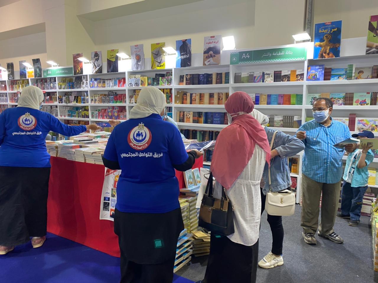 وزيرة الصحة: تقديم الخدمات الطبية والوقائية لأكثر من 250 ألف زائر ومشارك بمعرض الكتاب حتى اليوم