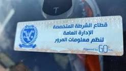 ضبط 11365 شخص لعدم الإلتزام بإرتداء الكمامات الواقية