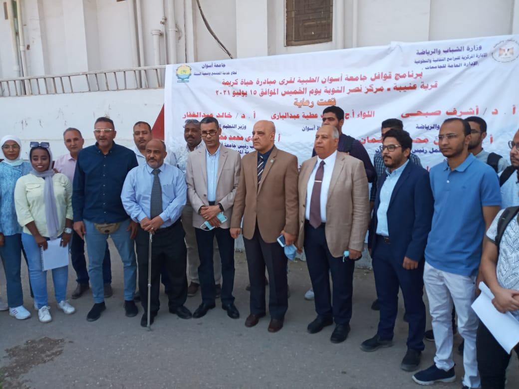 قافلة طبية لجامعة أسوان ضمن المبادرة الرئاسية حياه كريمة بقرية عنيبة مركز نصر النوبة