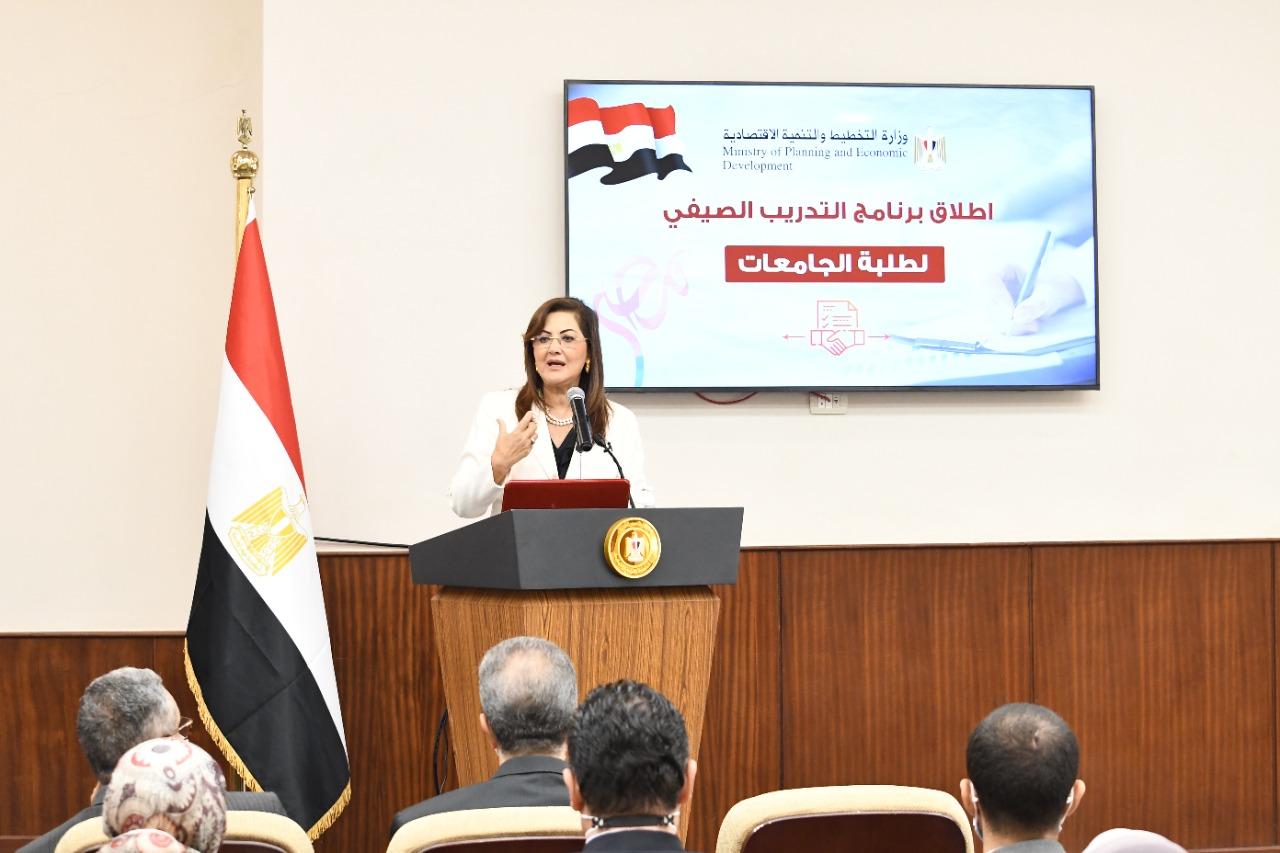 وزارة التخطيط والتنمية الاقتصادية تطلق فعاليات الدورة الأولى لبرنامج التدريب الصيفي لطلبة الجامعات ٢٠٢١