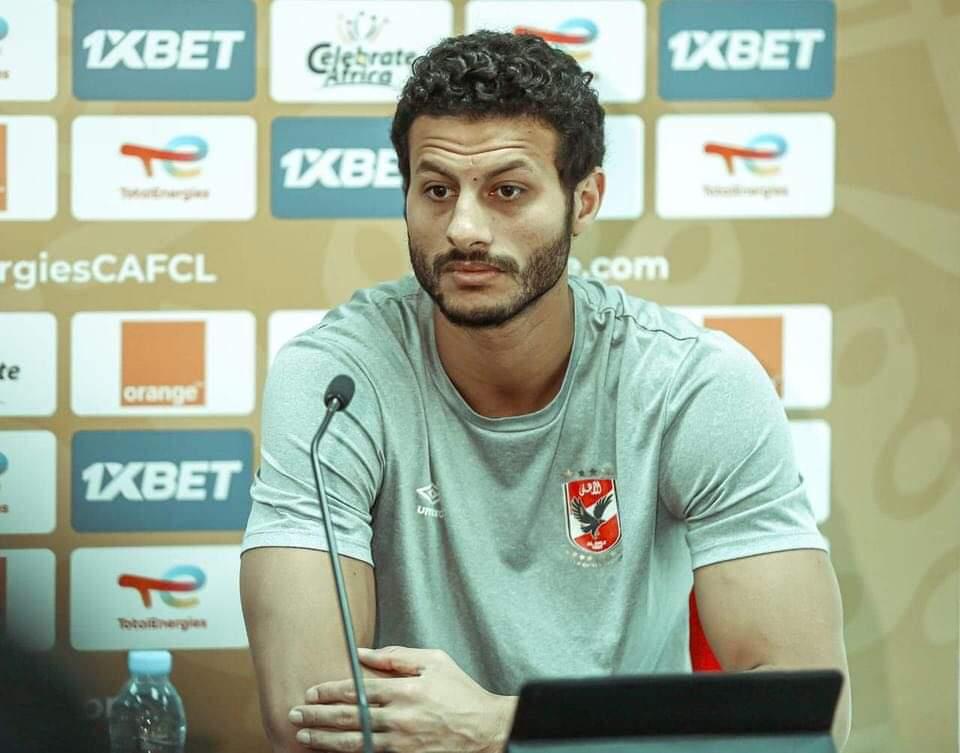 الشناوي: لاعبو الأهلي في قمة تركيزهم.. ونحترم كايزر تشيفز