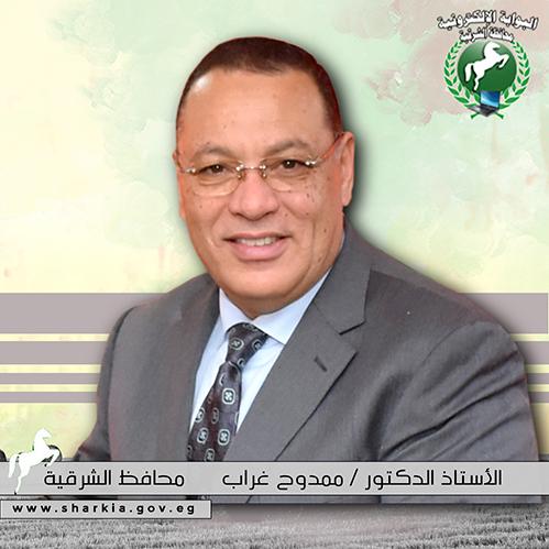 محافظ الشرقيه يعطي لحوم مجانيه وتوزيع اضاحي بالمجان لمن يستحقون