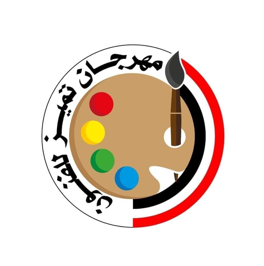 إنطلاق مهرجان تميز الدولي للفنون بقاعة الأهرام سبتمبر المقبل