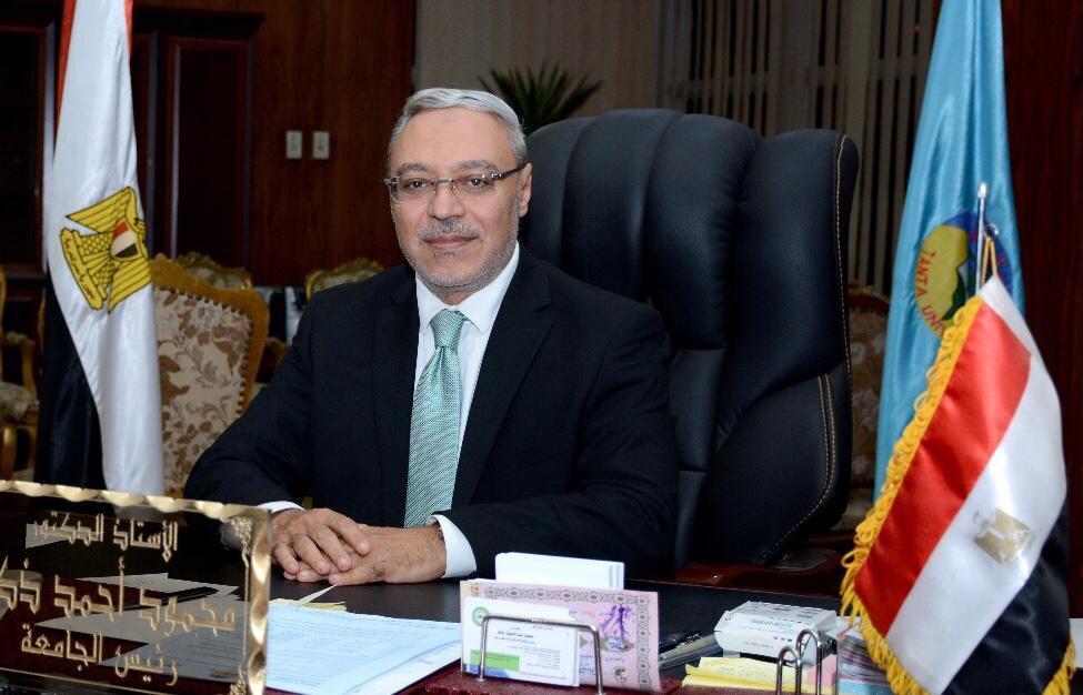 رئيس جامعة طنطا:  استحداث برامج جديدة بنظام الساعات المعتمدة لتطوير المنظومة التعليمية