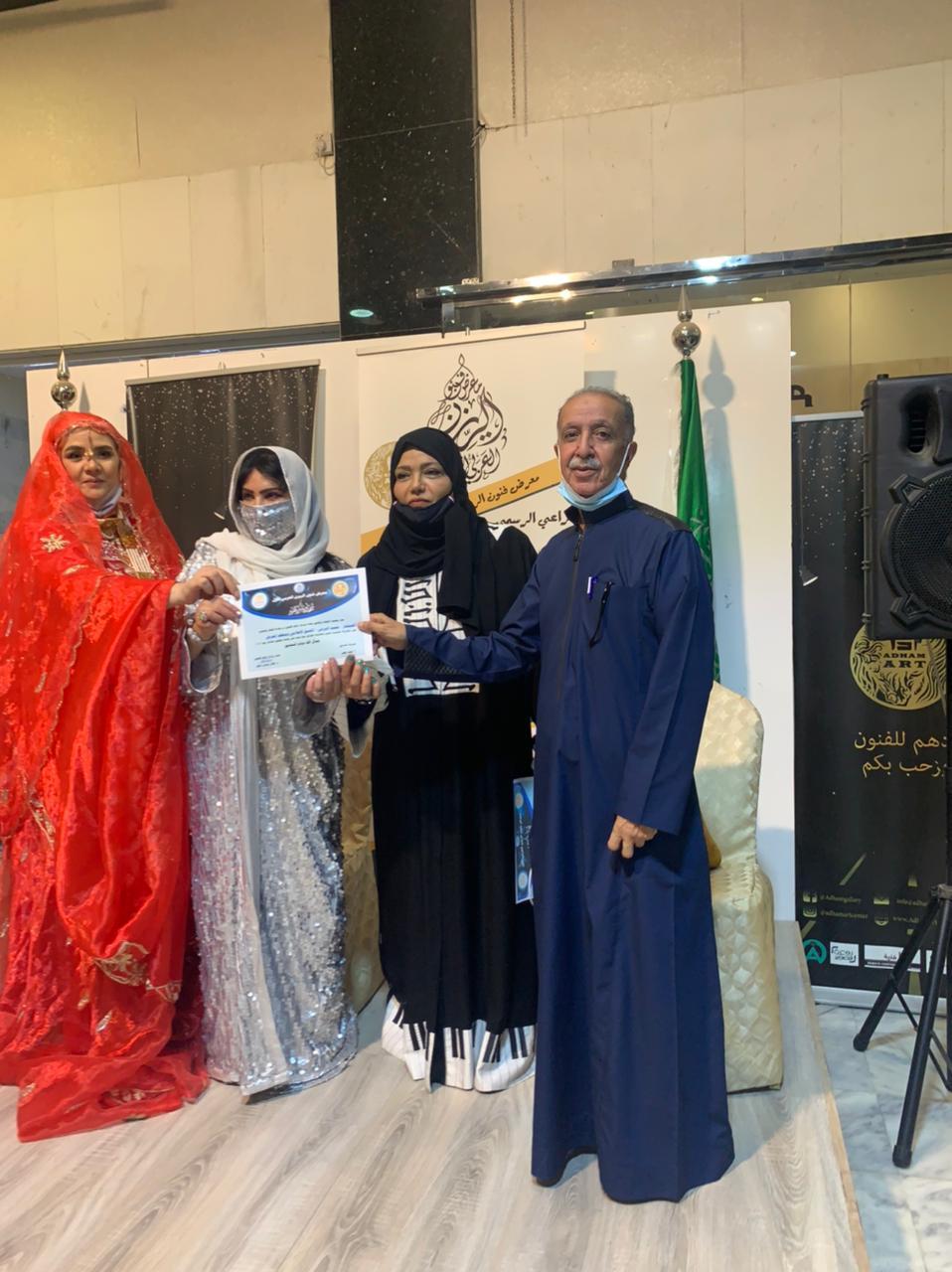 بعد نجاح معرض فنون الريزن العربي الاول بجدة خفاجي وخضر يبحثان  مستقبل الريزن في الوطن العربي
