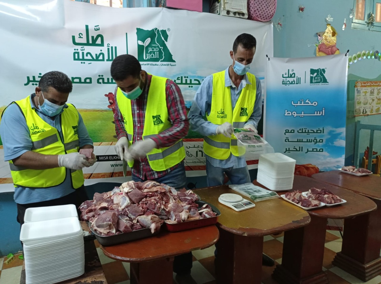 محافظ أسيوط: ذبح وتوزيع 203 عجل من خلال مؤسسة مصر الخير على الاسر الاكثر احتياجاً