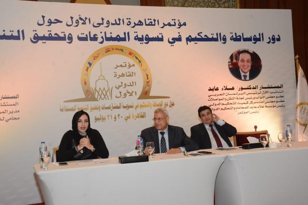 آيات الحداد تطالب بضرورة مراجعة القوانين لتشجيع الاستثمار وإزالة العقبات أمام المستثمرين الأجانب والمصريين
