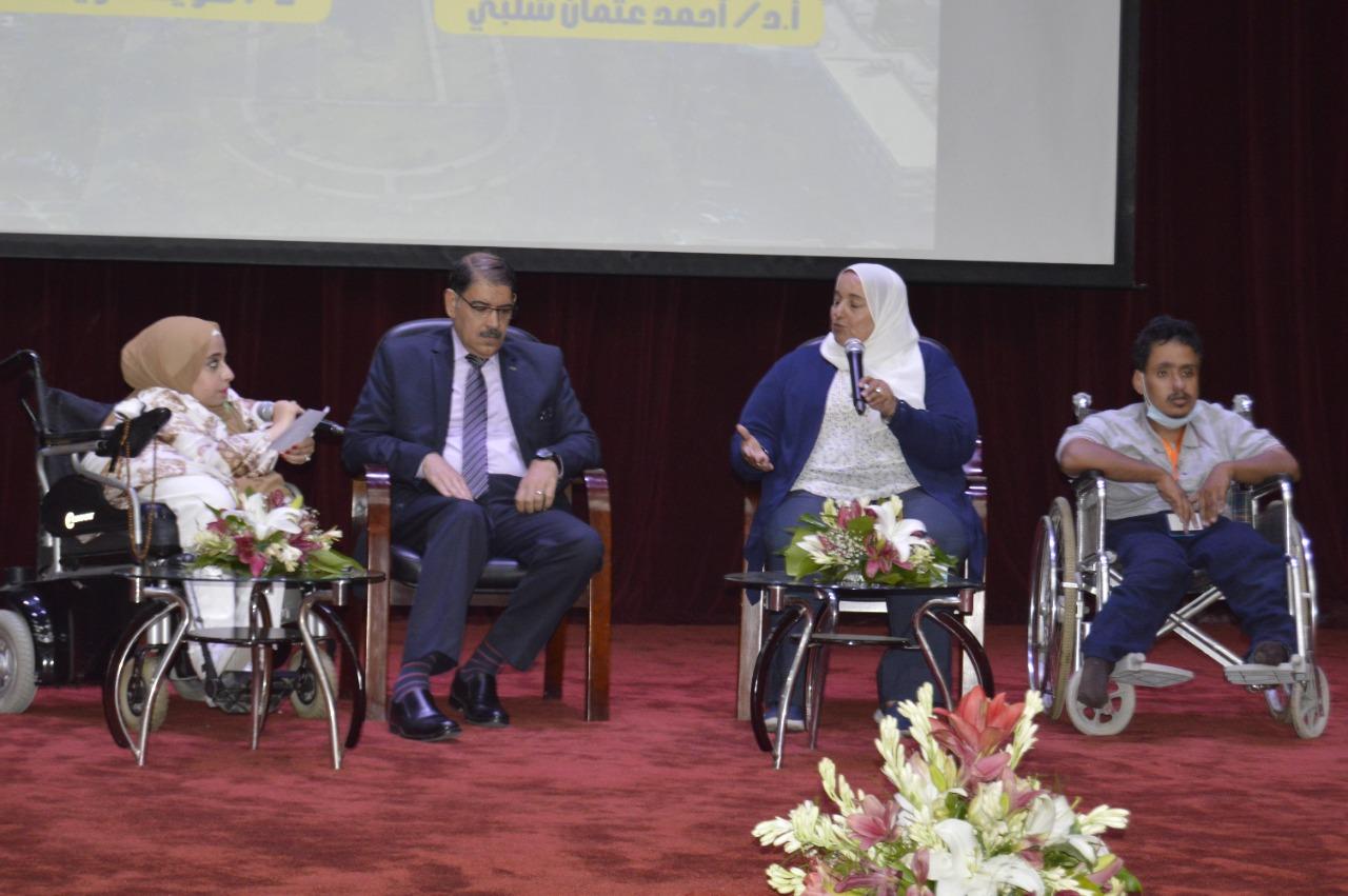 """جامعة المنصورة تعقد جلسة نقاشية """" التأهيل النفسى والبدنى للأشخاص ذوى الإعاقة"""""""