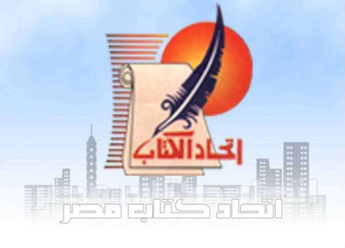 """محاضرة عن """"حق المؤلف والجرائم الإلكترونية"""" في نقابة كتاب مصر.. الليلة"""