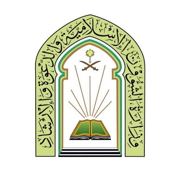 الشؤون الإسلامية تعيد افتتاح مسجد بعد تعقيمه في منطقة تبوك