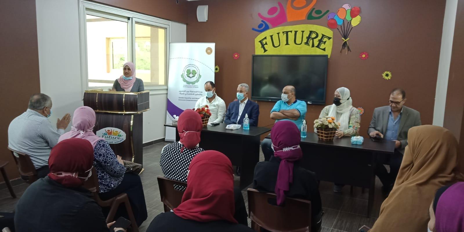 القوى العاملة تنظم ندوة لوحدة للمساواة بين الجنسين والتمكين الاقتصادي للمرأة بالمنوفية