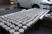 ضبط شخصين لحيازتهما كمية من مخدر الهيروين  بأسيوط