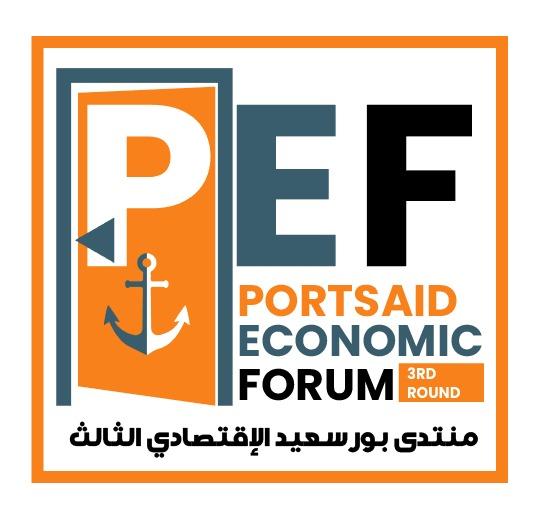 محافظ بورسعيد يدعو المستثمرين ورجال الأعمال من أبناء مصر للاستثمار بمنطقة شرق بورسعيد