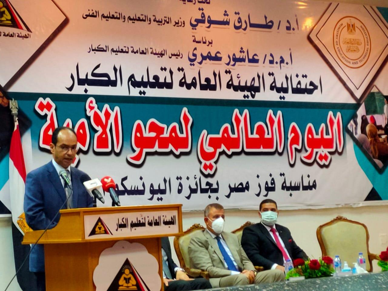 جامعة الوادى الجديد تشارك فى الاحتفال ياليوم العالمى لمحو الامية