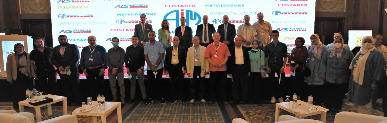 مؤتمر طبي للتعريف بأمراض السكر والضغط والجهاز الهضمي برعاية «أفروس فارما»