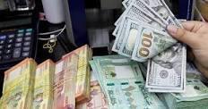 ضبط شخص لقيامه بالإتجار بالنقد الأجنبى خارج نطاق السوق المصرفى بسوهاج