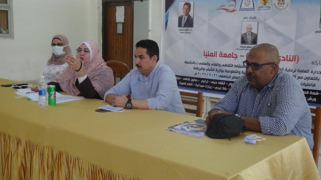 """""""إعلاء قيم المواطنة"""" أولى ندوات النادي الثقافي بـ""""جامعة المنيا"""""""