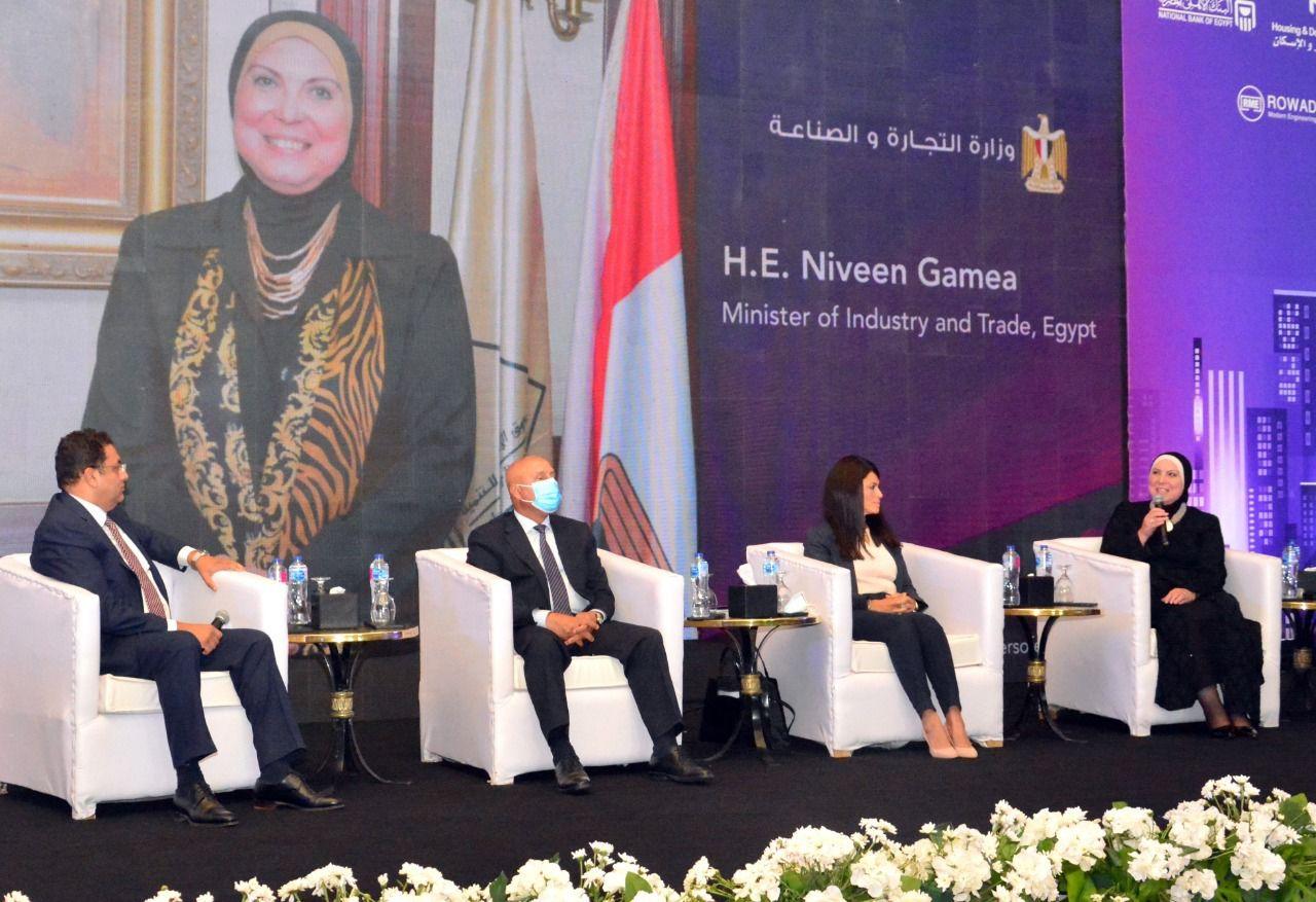 نيفين جامع: دور رئيسي للقطاع الصناعي في تنفيذ المشروعات القومية الكبرى وتوفير فرص عمل امام الشباب