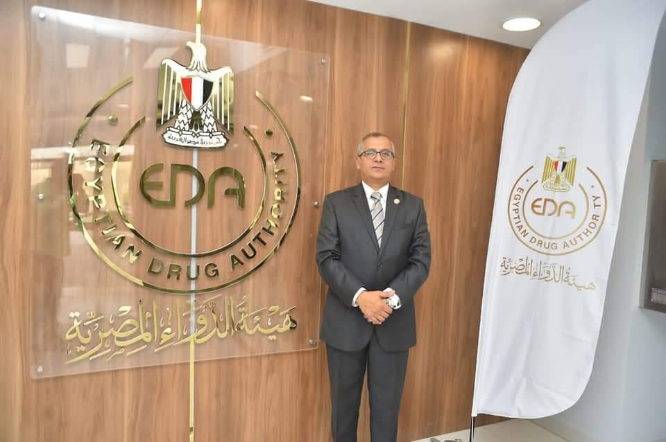 بمناسبة اليوم العالمي للصيدلي هيئة الدواء المصرية تنظم احتفاليتها الأولى لتكريم العاملين المميزين