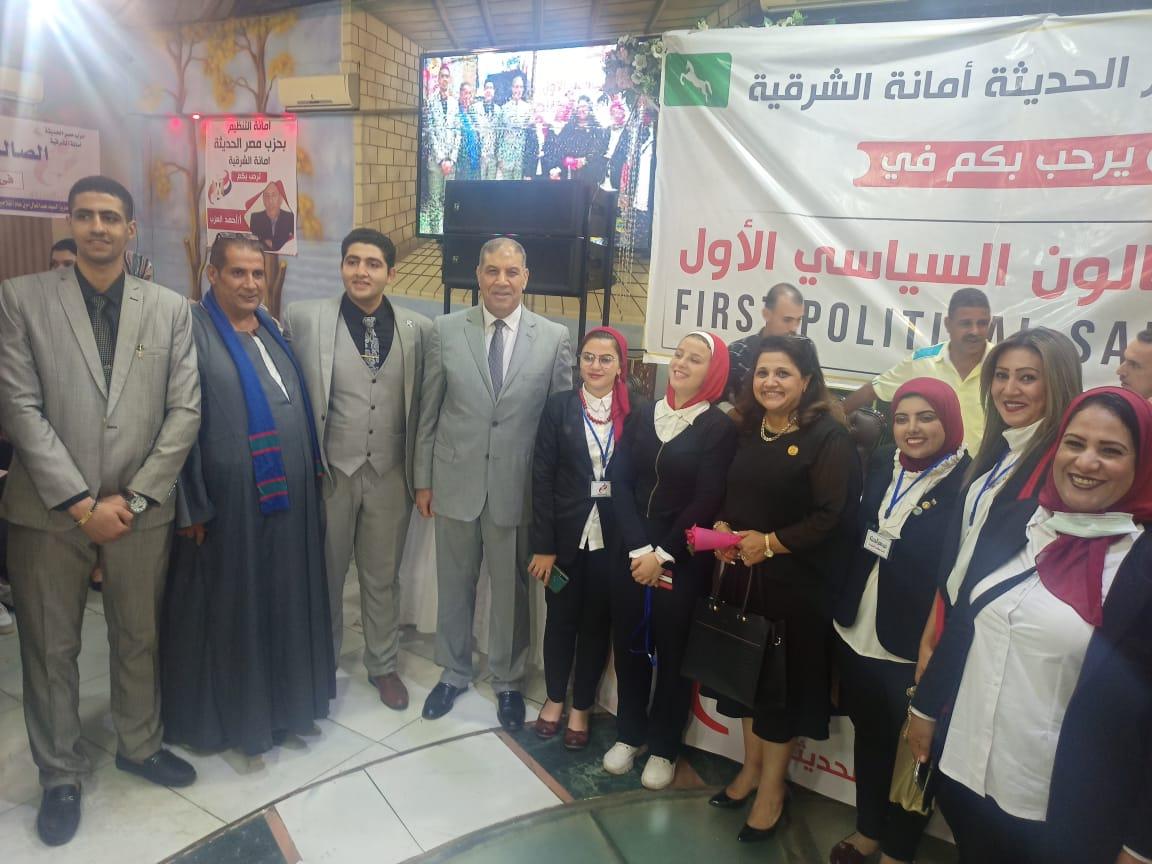 فى الصالون السياسى الأول لحزب مصر الحديثة بالشرقية : هدفنا مصلحة الوطن