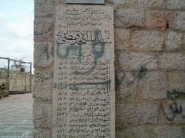 في الذكرى الـــ31 لمجزرة الأقصى الأولى... مرصد الأزهر يحذر من تصعيد الاحتلال وجماعاته المتطرفة