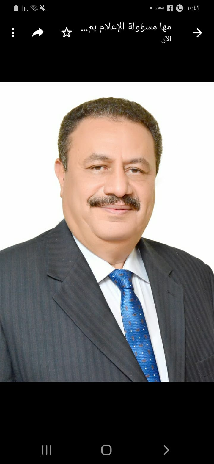 بروتوكول تعاون بين مصلحة الضرائب المصرية ومصلحة الجمارك المصرية والغرفة التجارية بالإسكندرية بشأن آليات تحصيل  ضريبة القيمة المضافة على خدمة نولون النقل البري للبضائع