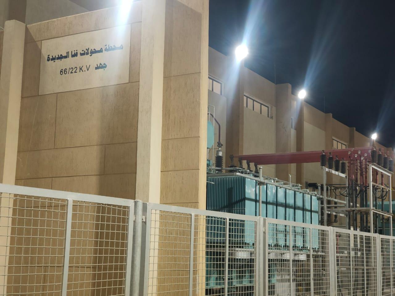 وزير الإسكان: تشغيل محطة محولات كهرباء قنا الجديدة بجهد 66/22 ك.ف لخدمة المناطق المختلفة