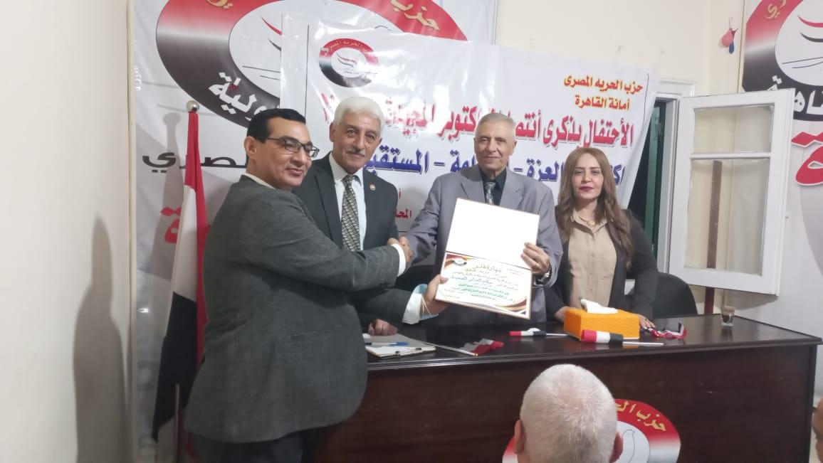 """فى احتفالها بذكرى انتصارات أكتوبر: أمانة العاصمة """" بالحرية المصرى' تبعث برسالة تأييد للرئيس السيسى فى الدفاع عن الامن القومى"""