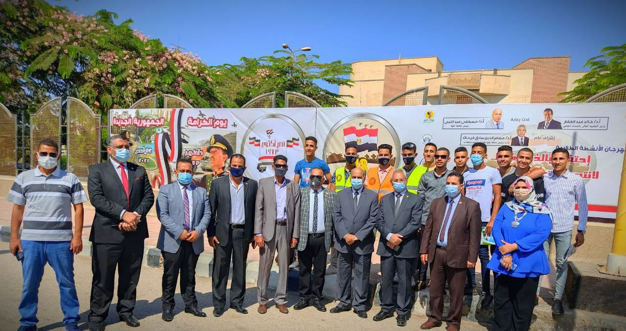 رئيس جامعة المنيا يشارك طلاب الجامعة تحية العلم والنشيد الوطني في أول يوم دراسي