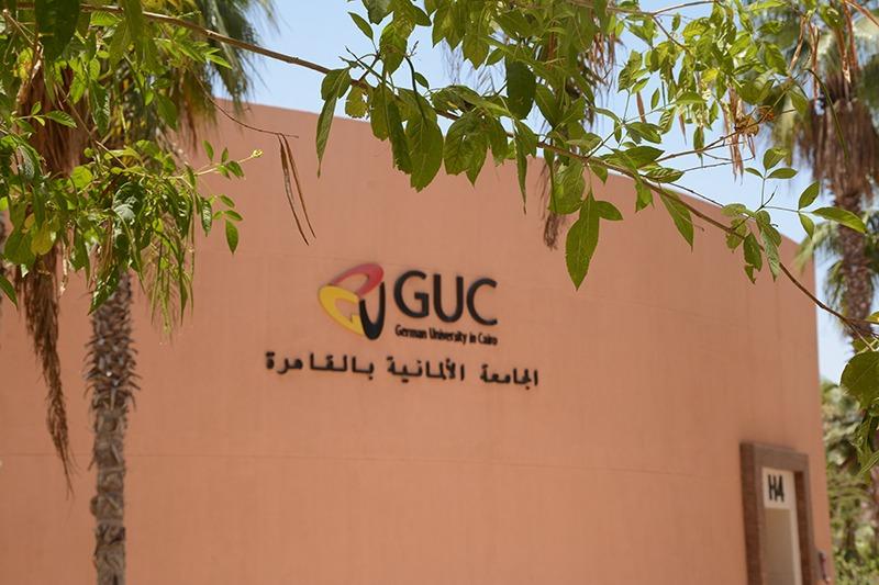 انجاز جديد للجامعة الألمانية بالقاهرة :معهد تشارترد للتسويق يعتمد البرنامج التسويقي لكلية تكنولوجيا الإداره