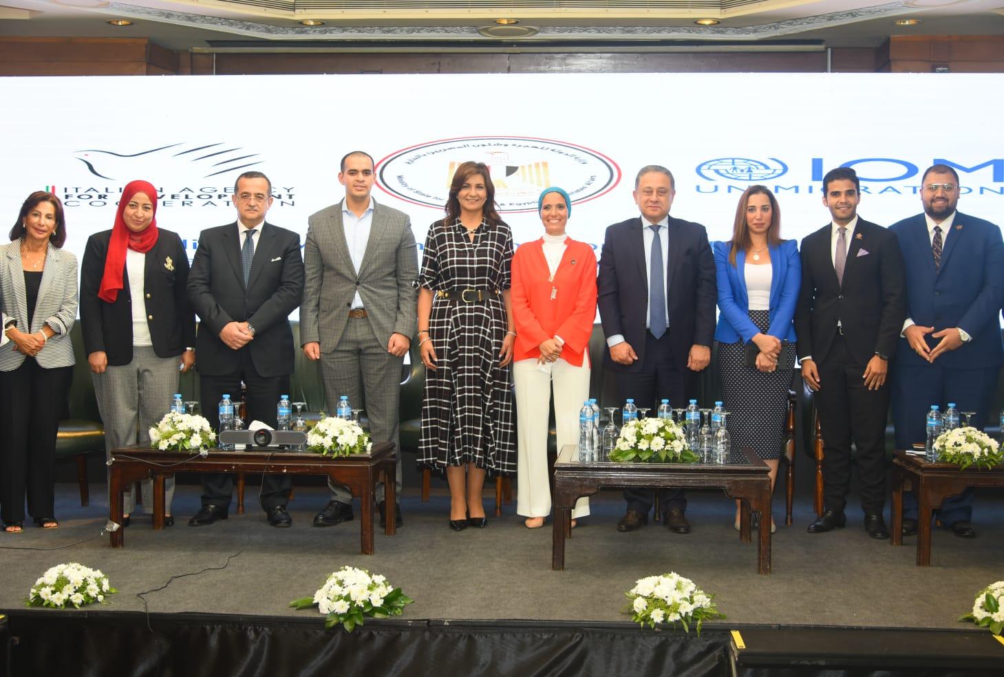 """مؤتمر """"دور التحويلات النقدية في زيادة الاستثمار وتحقيق التنمية المستدامة"""" يختتم فاعلياته"""